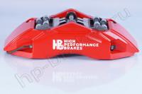 DSC06839, hpb, hp-brakes