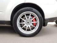 Subaru Foresrer SH24