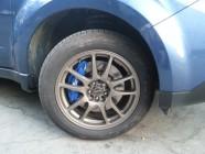 тормозная система для Subaru Forester