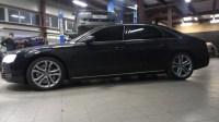 Audi A8 405mm 14