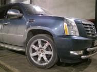 Cadillac Escalade 405x36mm 6pot 20
