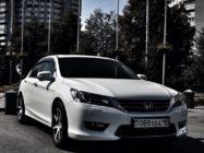 Honda Accord 9. тормоза HPB_10
