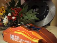 тормоза HPB скидки