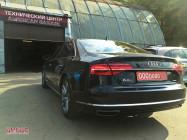 A8 hpb тормоза (1)