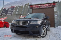 BMW X3 365x34mm 6pot - 1