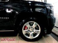 Chevrolet Tahoe тормоза HPB F405 8u+R380 6u (13)