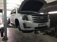 Cadillac Escalade F405x36 U8 + R380x32 U6 5