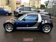 тормозная система HPB на Smart Roadster_1