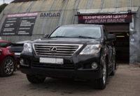 lexus-lx570-tormoza-hpb_1