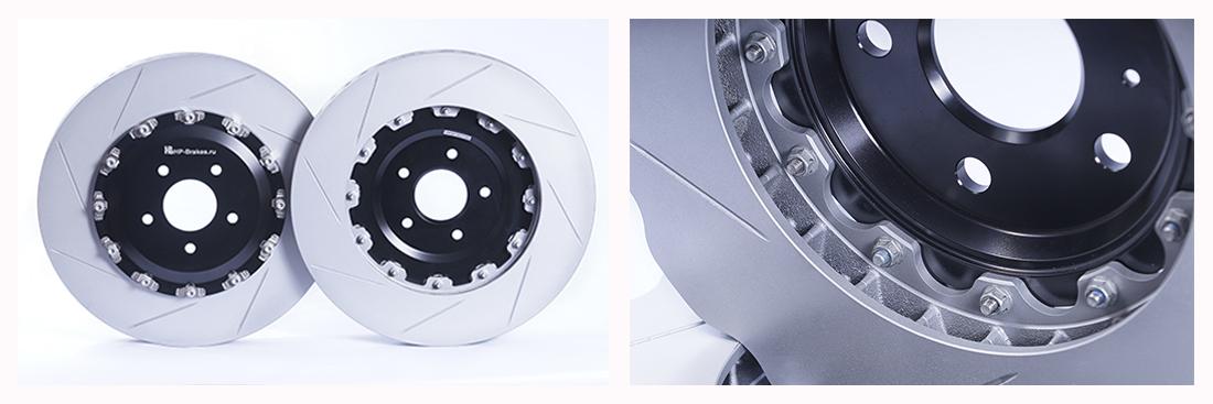 Cоставные тормозные диски hp-brakes под оригинальную тормозную систему.