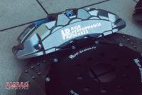 Subaru Legacy. Тормоза hpb