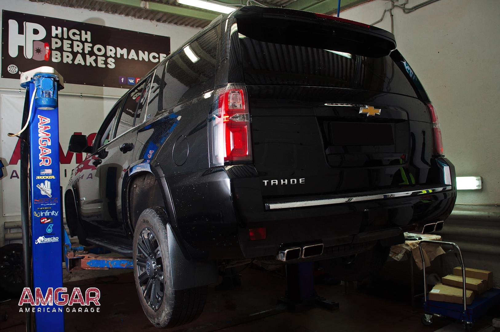Тормоза на Chevrolet Tahoe