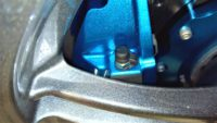 Тормоза для Honda Accord 7 HPB