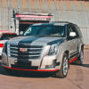 Тормоза на Cadillac Escalade. Ставим HPB. Front 405x36mm U8pot +rear 380x32mm U6pot.