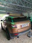 Тормоза HPB для задней оси Range Rover Evoque