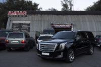 Тормоза Cadillac Escalade ESV. Установка HPB