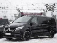 Mercedes-Benz V-class W447. Тормоза HPB