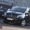 Mercedes-Benz Viano. Установка тормозной системы HPB.
