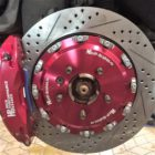 Тормоза HPB на Range Rover Sport