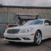 Новые тормоза для Mercedes-Benz S-class W221 S500.