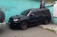 Toyota Hilux тормоза HPB