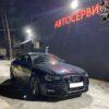 "<span class=""title"">Audi A5. Тюнинг передней тормозной системы.</span>"