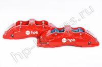 многопоршневые суппорты HPB Ultimate на перед
