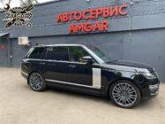 Range Rover IV. Тормоза HPB