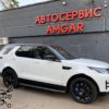 "<span class=""title"">Range Rover Discovery. Комплект HPB 405x36mm U8pot.</span>"