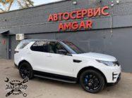 Range Rover Discovery. Комплект HPB 405x36mm U8pot
